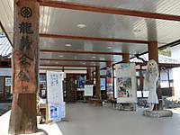 20140426_13