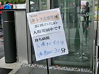 20140501_03