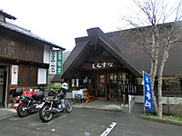 20140501_13