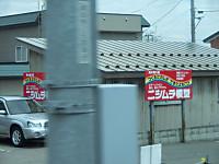 20140505_56