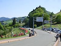 20140510_02