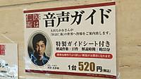 20140601_01