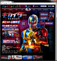 Kikaider_top