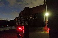 20140629_21