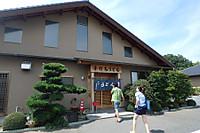 20140712_31