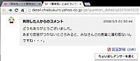 Kankeisei_2