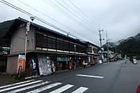 20140907_09