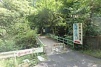 20140913_14