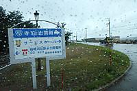 20141006_04