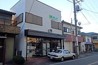 20150118_09