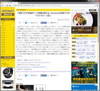Chikyu_1