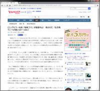 Chikyu_2