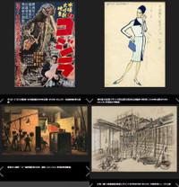 Setagayaartmuseum_02