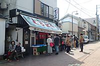 20150315_09