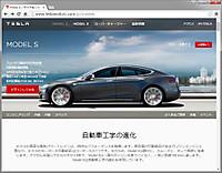 Teslamodels_1