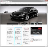 Teslamodels_2