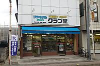 20150511_10