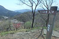 20150418_02