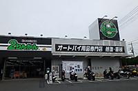 20150506_02