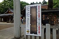 20150614_25
