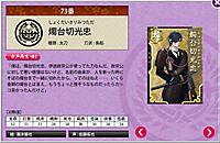 20150620_ken1