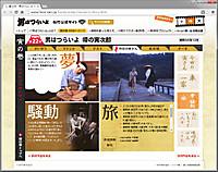 Otokoha_201507