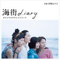 Umimachi_cd