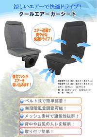 Seat_02