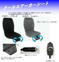 Seat_03