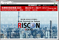 Riscon2015