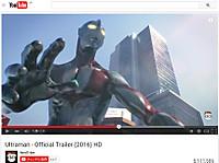 Ultraman2016