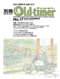 Spl_oldtimer_17