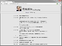 Nosaka_2