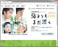 Umiyorimo_1