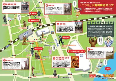 Map_kameari