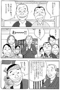 Shinya_16_067
