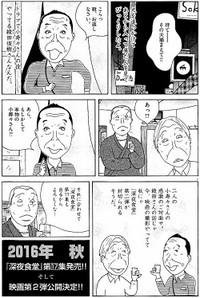 Shinya_16_147