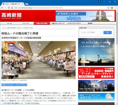 Takasaki_np