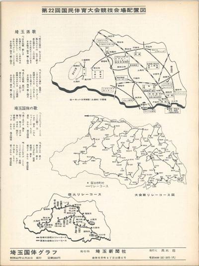Kokutai_ag_12