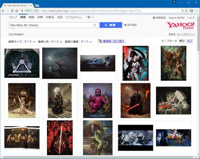 Yahoo_starwarsart_vision