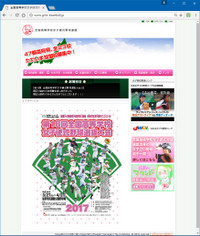 Girlsbaseball_201704