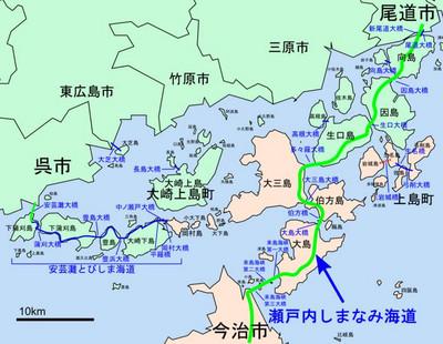 Wiki_shimanami_201705