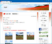 Tenku_201705_02