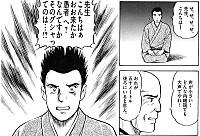 Douraku_02_140