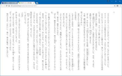 Aozora_201707_2