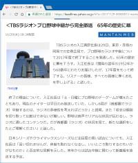Tbs_20171129