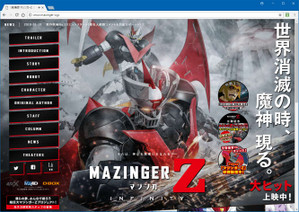 Mazinger_1