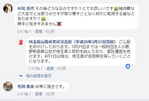 Shenyi_2