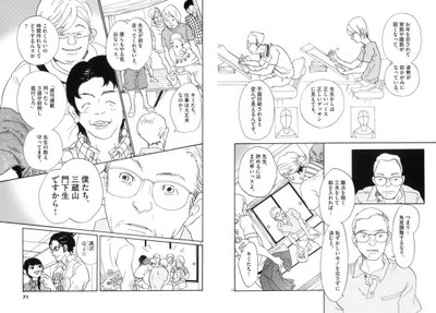 Jyuhan_comic_1