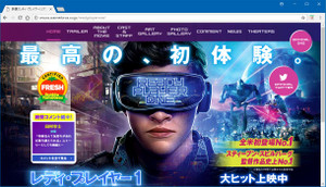 Readyplayerone_top